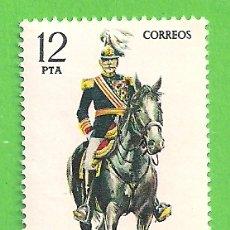 Sellos: EDIFIL 2455. UNIFORMES MILITARES - CAPITÁN GENERAL. (1978).** NUEVO SIN FIJASELLOS.. Lote 183268126