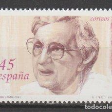 Sellos: 1993.- . MUJERES FAMOSAS ESPAÑOLAS.. Lote 183279075