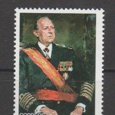 Sellos: 1993.- . DON JUAN DE BORBON Y BATTENBERG.. Lote 183280017