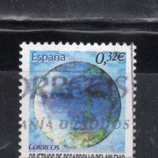 Timbres: ED Nº 4479 DESAROLLO DEL MILENIO USADO. Lote 183315796