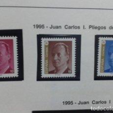 Sellos: ESPAÑA 1995.SERIE BASICA DEL REY JUAN CARLOS - EDIFIL Nº 3378, 3379, 3380, 3381 . NUEVO. Lote 183328953