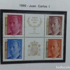 Sellos: ESPAÑA 1995.SERIE BASICA DEL REY JUAN CARLOS - EDIFIL Nº 3378, 3379, 3380, 3381. BLOQUE. NUEVO. Lote 183329001