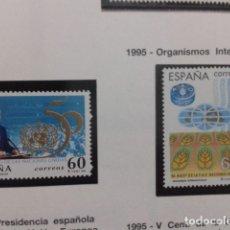 Sellos: ESPAÑA 1995. EDIFIL N°3382, 3383, 3384, ORGANISMOS INTERNACIONALES. NUEVO. Lote 183329230