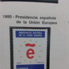 Sellos: ESPAÑA 1995. EDIFIL 3385 - 1995 - PRESIDENCIA ESPAÑOLA DE LA UNION EUROPEA. NUEVO. Lote 183329352