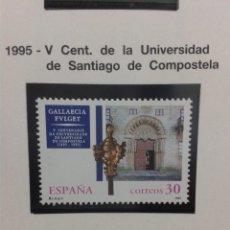 Sellos: ESPAÑA 1995. EDIFIL 3389. V CENTENARIO DE LA UNIVERSIDAD DE SANTIAGO COMPOSTELA. NUEVO. Lote 183329483