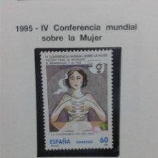 Sellos: ESPAÑA 1995. EDIFIL 3386 - IV CONFERENCIA INTERNACIONAL SOBRE LA MUJER. NUEVO. Lote 183329636