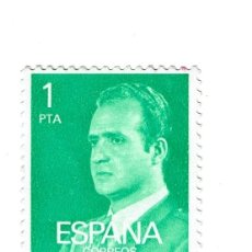 Sellos: TIRA DE 3 SELLOS 1 PESETA VERDE SIN CIRCULAR . Lote 183330012