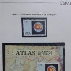 Sellos: ESPAÑA 1995.EDIFIL 3388 CONFERENCIA INTERNACIONAL CARTOGRAFIA ATLAS. NUEVO. Lote 183330107