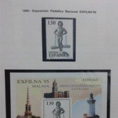 Sellos: ESPAÑA 1995. EDIFIL 3393. EXPOSICION FILATELICA NACIONAL - EXFILNA 95. NUEVO. Lote 183330636