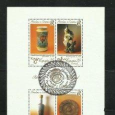 Sellos: HOJA DE PATRIMONIO ARTISTICO DE 1.991 USADA. Lote 183394965