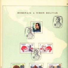 Sellos: HOJA: 1983 HOMENAJE A SIMON BOLIVAR - MUSEO POSTAL. Lote 183395113