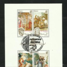 Sellos: HOJA DE PATRIMONIO ARTISTICO DE 1.990 USADA. Lote 183395273