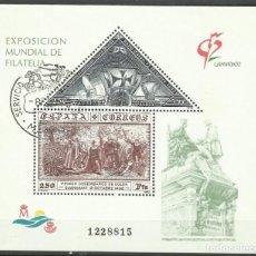 Sellos: HOJA DE LA EXPOSICION FILATELICA GRANADA 92 USADA. Lote 183395675