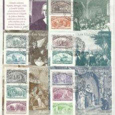 Sellos: HOJAS DE COLON Y EL DESCUBRIMIENTO USADAS. Lote 183395923
