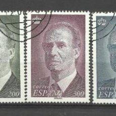 Sellos: SELLOS DEL REY TAMAÑO GRANDE DE 1995 Y 1996 USADOS. Lote 183396448