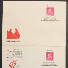 Sellos: 1987-ESPAÑA SOBRE ENTERO POSTAL 8 EXPOSICIÓN FILATÉLICA NACIONAL. GRANADA - 3 VARIANTES - VC: 18 €. Lote 183408157