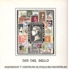 Sellos: DOCUMENTO FILATELICO: 1978 MADRID. DIA DEL SELLO / EXFILNA-78. Lote 183410345
