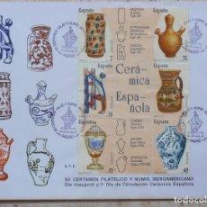 Sellos: SOBRES ESPAÑA 1976-FOTO 793 DE 23 X 18 CTS.. Lote 183413435