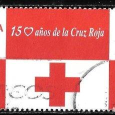 Timbres: ESPAÑA 2013. 150 AÑOS DE LA CRUZ ROJA. EMISIÓN CONJUNTA ESPAÑA - BÉLGICA. EDIFIL 4828. Lote 183426778