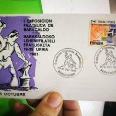 Sellos: I EXPOSICIÓN FILATELICA DE BARACALDO 1981. Lote 183480158