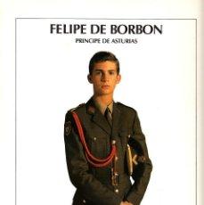 Sellos: DOCUMENTO FILATELICO: 1986 MADRID - FELIPE DE BORBON / PRINCIPE DE ASTURIAS. Lote 183489558