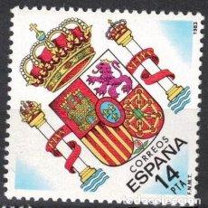 Sellos: ESPAÑA 1983 - EDIFIL 2685- USADO. Lote 183599165