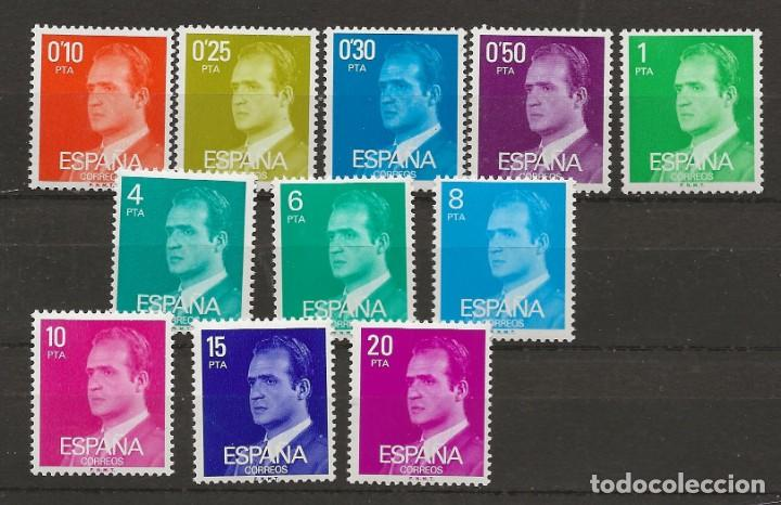 R35.BAUL/ ESPAÑA 1977, S.M. DON JUAN CARLOS I, NUEVOS ** (Sellos - España - Juan Carlos I - Desde 1.975 a 1.985 - Nuevos)