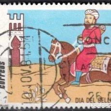 Sellos: ESPAÑA 1984 - EDIFIL 2774- USADO. Lote 183609163