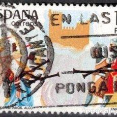 Sellos: ESPAÑA 1985 - EDIFIL 2784- USADO. Lote 183609991