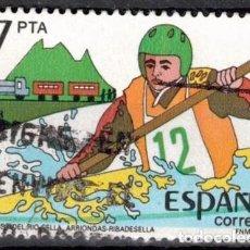 Sellos: ESPAÑA 1985 - EDIFIL 2785- USADO. Lote 183610086