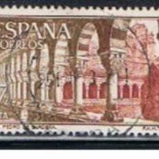 Sellos: SELLOS ESPAÑA // // EDIFIL 2443, 2444, 2445 // YVERT 2088, 2089, 2090 // 1977 ... USADOS. Lote 183610156