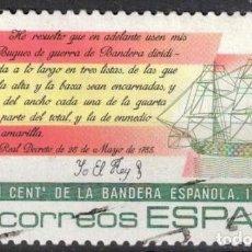 Sellos: ESPAÑA 1985 - EDIFIL 2791- USADO. Lote 183610540
