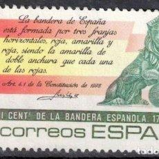 Sellos: ESPAÑA 1985 - EDIFIL 2792- USADO. Lote 183610612