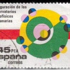 Sellos: ESPAÑA 1985 - EDIFIL 2802- USADO. Lote 183611163