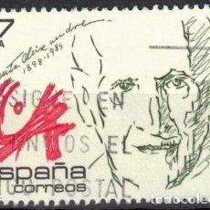 Sellos: ESPAÑA 1985 - EDIFIL 2808- USADO. Lote 183611717