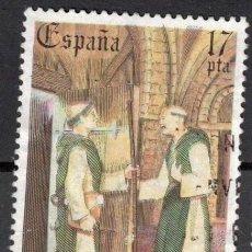 Sellos: ESPAÑA 1985 - EDIFIL 2810- USADO. Lote 183611962