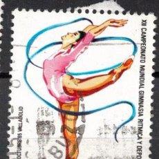Sellos: ESPAÑA 1985 - EDIFIL 2811- USADO. Lote 183612097