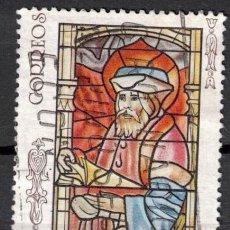 Sellos: ESPAÑA 1985 - EDIFIL 2816- USADO. Lote 183612185
