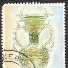 Sellos: ESPAÑA 1988 - EDIFIL 2944- USADO. Lote 183623988