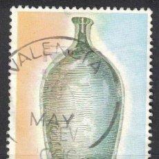 Sellos: ESPAÑA 1988 - EDIFIL 2946- USADO. Lote 183624086