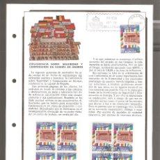 Sellos: SELLOS ESPAÑA EDICION CIRFIL AÑO 1980 USADO NUEVO EDICION LIMITADA 5000 EJEMPLARES. Lote 183644818