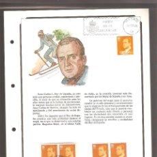 Sellos: SELLOS ESPAÑA EDICION CIRFIL AÑO 1980 USADO NUEVO EDICION LIMITADA 5000 EJEMPLARES. Lote 183646910