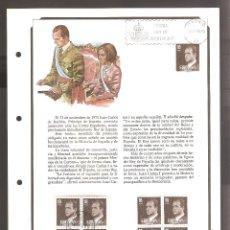 Sellos: SELLOS ESPAÑA EDICION CIRFIL AÑO 1980 USADO NUEVO EDICION LIMITADA 5000 EJEMPLARES. Lote 183647907