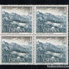 Sellos: ESPAÑA 1976 - EDIFIL 2337** - PARADORES NACIONALES - BLOQUE DE 4 - NUEVO - SERIE NO COMPLETA. Lote 183741362