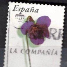 Sellos: ESPAÑA 2007 - EDIFIL 4307 USADO. Lote 183743102