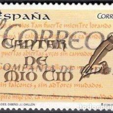 Sellos: ESPAÑA 2007 - EDIFIL 4331 USADO. Lote 183743913