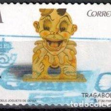 Sellos: ESPAÑA 2008 - EDIFIL 4369 USADO. Lote 183744337