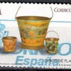 Sellos: ESPAÑA 2008 - EDIFIL 4372 USADO. Lote 183744528