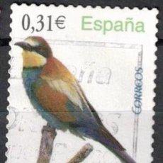 Sellos: ESPAÑA 2008 - EDIFIL 4378 USADO. Lote 183744821