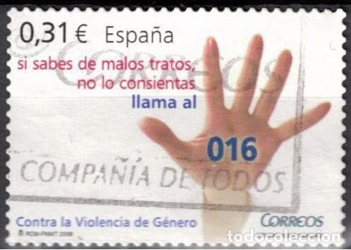 ESPAÑA 2008 - EDIFIL 4389 USADO (Sellos - España - Juan Carlos I - Desde 2.000 - Usados)